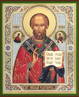 St Nicholas the Wonderworker, Orthodox Christian Icon