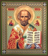 St Nicholas the Wonderworker, Orthodox Christian Icon, Gold/Silver Foiled
