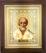 St. Nicholas The Wonderworker Orthodox Framed Icon with Glass