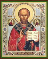 St. Nicholas the Wonderworker, Orthodox Icon