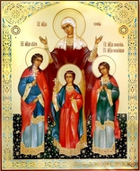St Sophia & Daughters (Vera, Nadezda, Lubov), Orthodox Icon