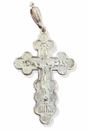 Sterling Silver Cross with  Corpus Crucifix, 1 1/2""