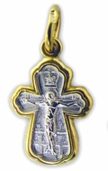 Sterling Silver Gold Plated Baby Cross