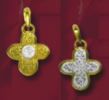 Sterling Silver, Gold Plated, Engraved Reversible Cross
