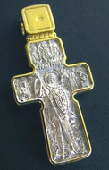 Sterling Silver, Gold Plated  Orthodox Cross - EC-160