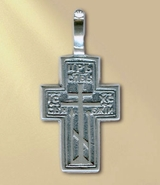 Sterling Silver  Orthodox Cross, 1 1/2""