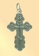 Sterling Silver  Orthodox Cross, Small