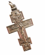 Sterling Silver Orthodox Cross With Prayer