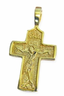 Sterling Silver Reversible Cross, Gold Plated  with Corpus Crucifix