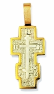 Sterling Silver, Gold Plated Reversible Orthodox Cross