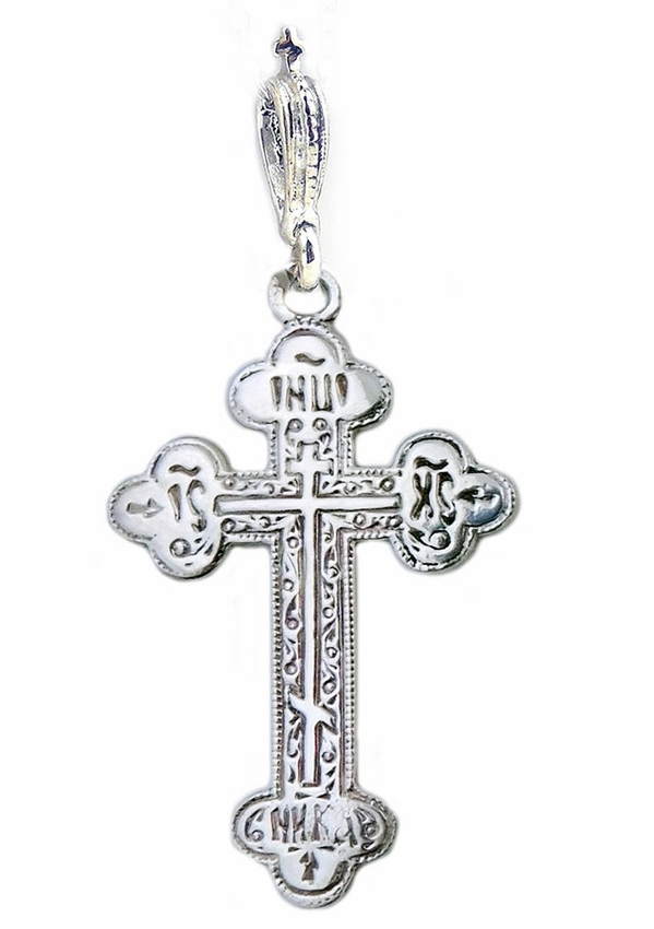 Sterling Silver Three Barred Orthodox Cross Quot Save Us