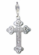 "Sterling Silver, Three Barred Orthodox Cross ""Save Us"""