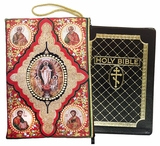 Reversible Tapestry Case Purse for Bible, iPad, Red
