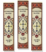 "Tapestry  Icon  Book Marker  ""Lord Jesus Christ  Have Mercy On Me"",  Set of 3"