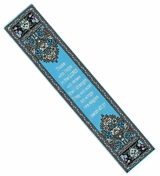 """Tapestry  Icon  Book Marker  """"Those Who Hope"""""""