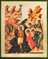 The Baptism of Christ, Orthodox Icon