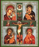 The Crucifixion, Quadpartrite VRS, Orthodox Christian Icon