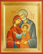 The Holy Family, Serigraph Orthodox Christian Icon