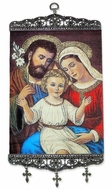 The Holy Family, Textile Art  Tapestry Icon Banner, 17""
