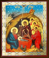 The Nativity  with Adoration of Angels, Orthodox Mini Icon