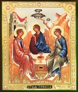 The Holy Trinity (Old Testament Trinity) , Gold / Silver Foiled Orthodox Icon