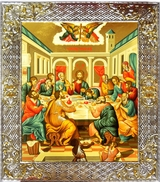 The Last (Mystical) Supper,  Serigraph Orthodox  Icon in Silver Frame