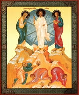 The Transfiguration (Transformation) of Our Lord, Orthodox  Icon