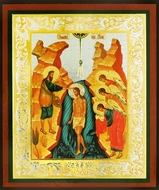 THEOPHANY - Baptism of Christ, Gold & Silver Foil Orthodox Icon