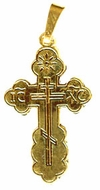Three Barred Christian Orthodox Cross Gold 14KT