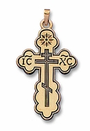 Three Barred Christian Orthodox Cross, Gold 14KT