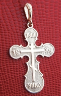 "Three Barred Orthodox Cross ""NIKA"", Sterling Silver 925, 1"""