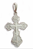 "Three Barred Orthodox Cross ""NIKA"", Sterling Silver 925, 3/4"""