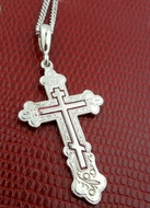 "Three Barred  Reversible Sterling Silver Cross   ""SAVE US"""
