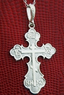 """Three Barred Reversible Sterling Silver Orthodox  Cross, 1"""""""