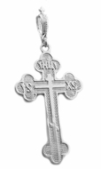 "Three Barred  Sterling Silver  Reversible Cross, ICXC  ""SAVE US"""