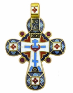 Traditional Russian Enameled Cross