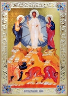 The  Transfiguration of Our Lord, Orthodox Christian  Icon