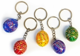 Ukrainian Small Wooden  Pysanky Eggs on Key Chain, Set of 5