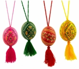 Ukranian Pysanky Wooden Eggs With Rope, Set of 4