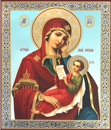 "Virgin Mary  ""Assuage My Sorrows"", Orthodox Christian Icon"