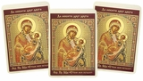 "Virgin Mary ""Assuage My Sorrows"", Set of 3 Laminated Icon Cards"