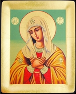 "Virgin Mary ""Extreme Humility"", Serigraph Orthodox Icon"