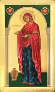 "Virgin Mary ""Gerontissa"" (Staritsa), Serigraph Orthodox Icon"