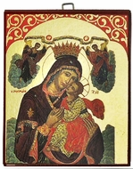 Virgin Mary Glykophilousa (Sweet Kissing), Greek Orthodox Byzantine Mini  Icon