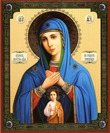 Virgin Mary Helper in Birth, Orthodox  Icon
