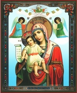 "Virgin Mary ""It Is Truly Meet"" (DOSTOINO EST), Orthodox Icon"