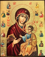 Virgin Mary Iverskaya, Serigraph Mini Icon with Magnet