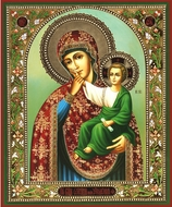 "Virgin Mary ""Joy  and Consolation"", Orthodox Icon"