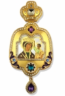 "Virgin Mary ""Look Down at the Humility"", Enameled Framed Icon Ornament"