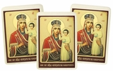 "Virgin Mary ""Look Down at the Humility"", Set of 3 Laminated Icon Cards"